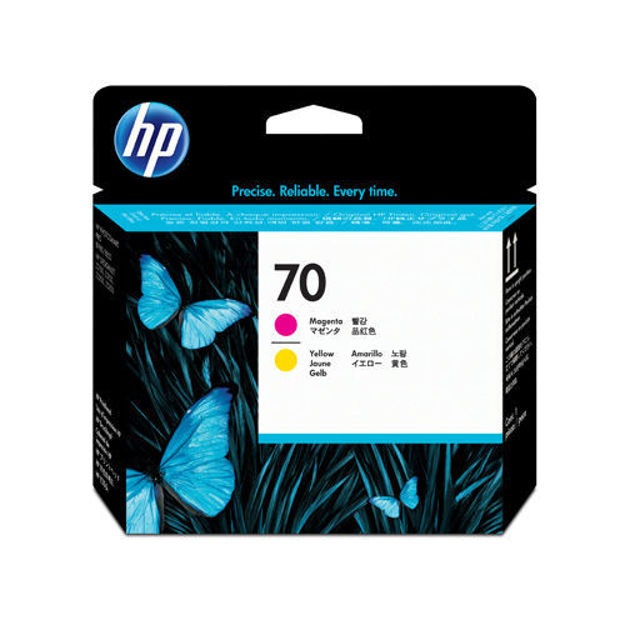 Picture of HP-C9406A Magenta & Yellow