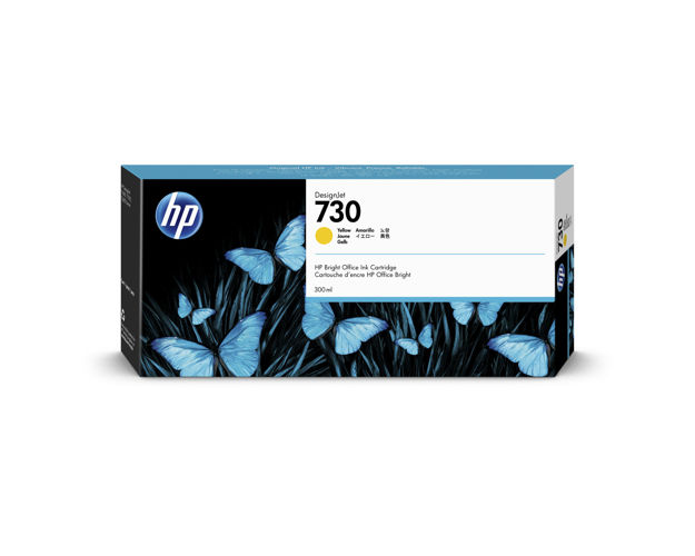 Picture of HP-P2V70A