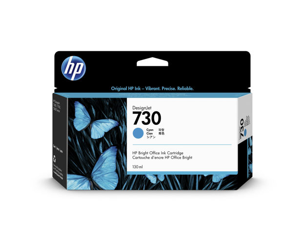 Picture of HP-P2V62A