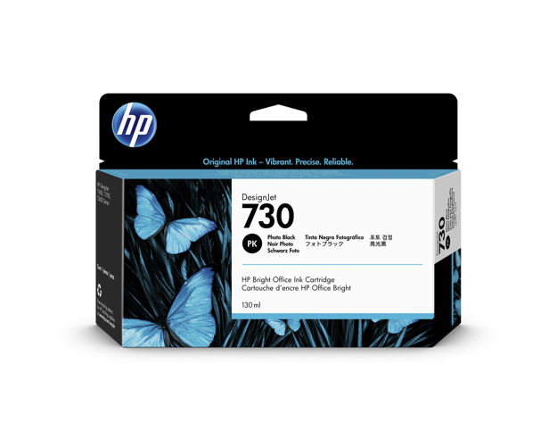 Picture of HP-P2V67A