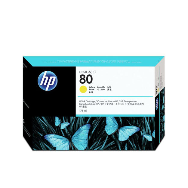 Picture of HP-C4873A