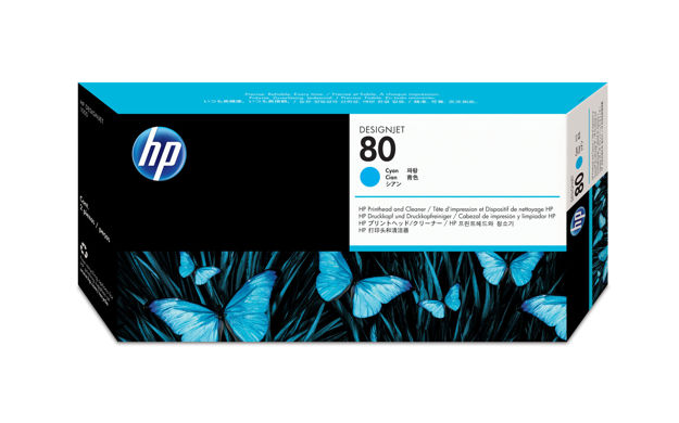 Picture of HP-C4821A
