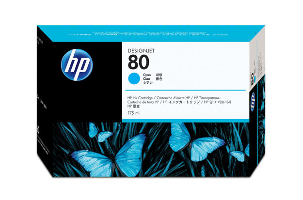 Picture of HP-C4872A