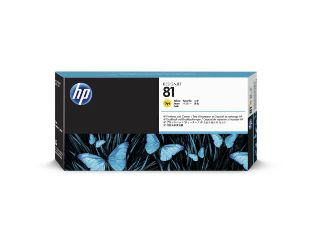 Picture of HP-C4953A