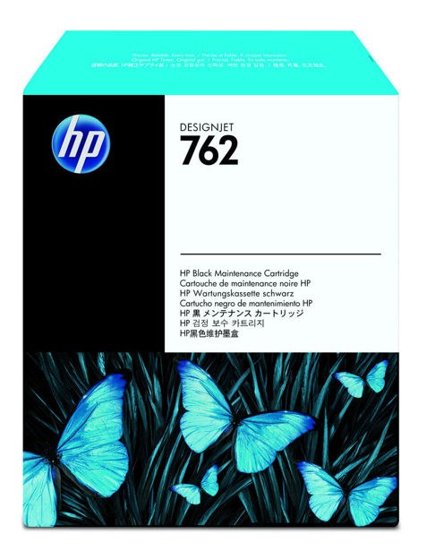 Picture of HP-CM998A Maintenance Cartridge