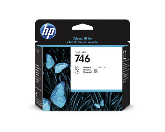 Picture of HP-P2V25A