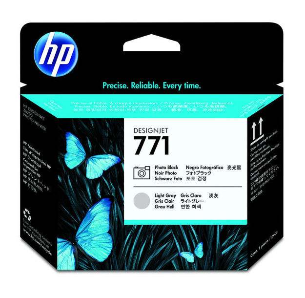 Picture of HP-CE020A